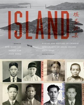 Island By Lai, Him Mark (EDT)/ Lim, Genny (EDT)/ Yung, Judy (EDT)